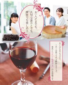 お一人さまでも、大切な誰かとでも、家族でも楽しめる。お一人さまでもペロリ、1ホール食べられる絶妙なサイズ。意外とワインと相性が良いのも特徴です。